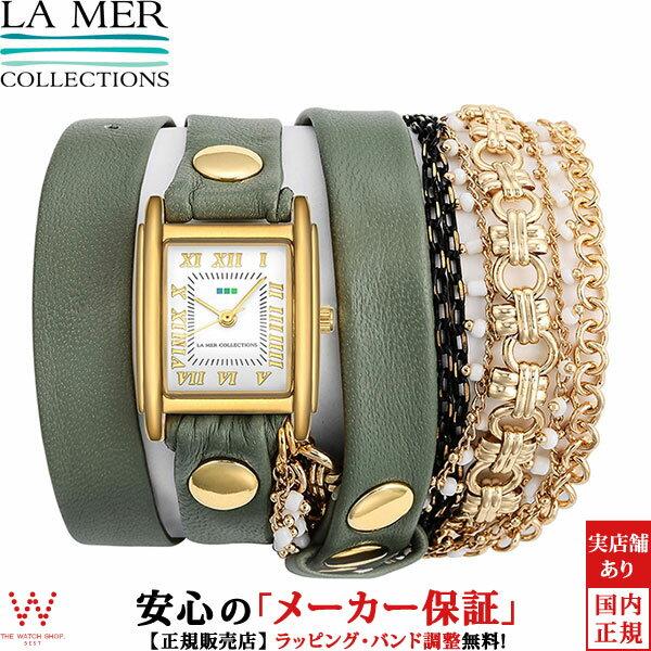 ラメール コレクションズ [LA MER COLLECTIONS] LMMULTI1563 アクセサリー ウォッチ ブレスレット レディース 腕時計 時計 [ラッピング ギフト クリスマス プレゼント]
