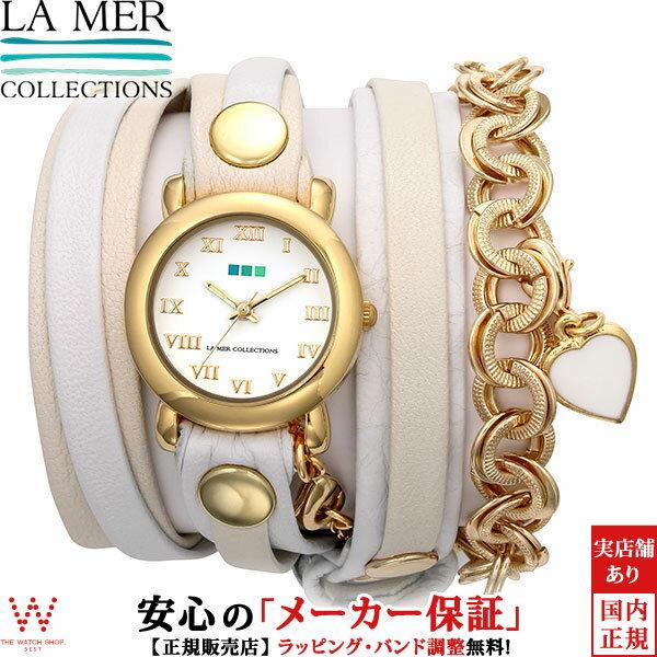 ラメール コレクションズ [LA MER COLLECTIONS] LMCHARM001-CREAM-WHI アクセサリー ブレスレット レディース 腕時計 時計 [ラッピング ギフト クリスマス プレゼント]