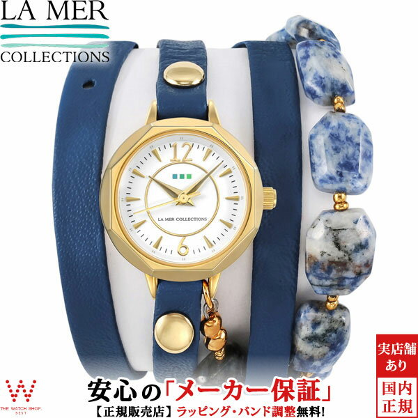 ラメール コレクションズ [LA MER COLLECTIONS] LMDEL1001 アクセサリー ウォッチ ブレスレット レディース 腕時計 時計 [ラッピング ギフト クリスマス プレゼント]