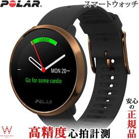 ポラール [POLAR] イグナイト [IGNITE] ブラック・カッパー M/L 時計 メンズ レディース スマートウォッチ 日本語対応 フィットネス 睡眠計 心拍計 活動量計 健康管理 ウェアラブル GPS ランニング 筋トレ 2240034