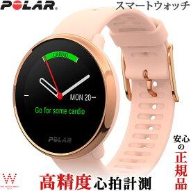ポラール [POLAR] イグナイト [IGNITE] ピンク・ローズゴールド S 時計 レディース スマートウォッチ 日本語対応 フィットネス 睡眠計 心拍計 活動量計 健康管理 ウェアラブル GPS ランニング 筋トレ 2240035