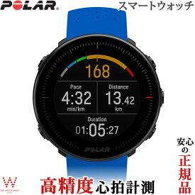 ポラール [POLAR] ヴァンテージ M [VANTAGE M] ブルー M/L 時計 メンズ レディース スマートウォッチ 日本語対応 GPS 心拍計 活動量計 ランニング ランナー サイクリング 筋トレ 健康管理 ウェアラブル 2240037