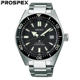 【無金利ローン可】 セイコープロスペックス [SEIKO PROSPEX] ヒストリカルコレクション 1st ダイバーズ オマージュ SBDC051 腕時計 時計 [誕生日 プレゼント 贈り物 ギフト]