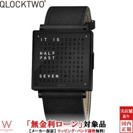 【2,000円OFFクーポン有】【無金利ローン可】 クロックツー [QLOCKTWO] ブラックスチール [BLACK STEEL] QW35EN6BLLSBLN 正方形 文字表示 メンズ レディース 腕時計 時計 [誕生日 プレゼント 贈り物 ギフト]