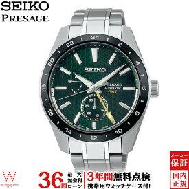 【ノベルティ付】【無金利ローン可】【3年間無料点検付】 セイコー プレザージュ [SEIKO PRESAGE] Sharp Edged Series GMT シャープエッジドシリーズ 常盤 ときわ メンズ 腕時計 時計 自動巻 手巻 GMT針 グリーン SARF003