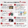 ◆ consumption tax campaign in point 10 times ◆ shopping mortgage interest buy JILL STUART [Jill Stuart, SILDR004