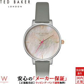 20%OFF!テッドベーカーロンドン [TED BAKER LONDON] LADIES COLLECTION KATE TE15162002 レディース パール 腕時計 時計 [誕生日 プレゼント 贈り物 ギフト]