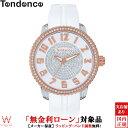 【無金利ローン可】【ノベルティ付】 テンデンス [TENDENCE] グラム [GLAM] TY930109 グラムミディアム [GLAM Medium] メンズ・レディース 腕時計 時計 [誕生日