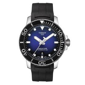 【無金利ローン可】 ティソ [TISSOT] SEASTAR 1000 AUTOMATIC T1204071704100 自動巻き メンズ ダイバーズ 腕時計 時計 [誕生日 プレゼント 贈り物 ギフト]
