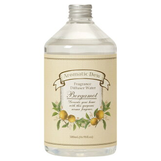 Flavor for the アロマティックデュー 500 ml bergamot fragrance D fuser water Aromatic Dew humidifier