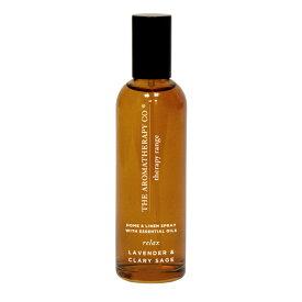 アロマセラピーカンパニー セラピーレンジ ホーム&リネンスプレー100ml Lavender & Clary Sage ラベンダー&クラリセージ Relax(リラックス/寛ぐ)The Aromatherapy Company Therapy Range Home & Linen Spray
