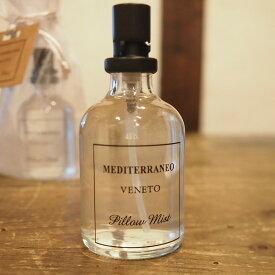 カルバリン (CARBALINE) メディテラーネオ ピローミスト50ml ヴェネト Mediterraneo