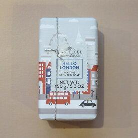 CASTELBEL ハローシティーコレクションソープ150g ロンドン(ティータイム) キャッスルベル