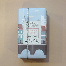 CASTELBEL ハローシティーコレクションソープ150g パリ(ジャスミン) キャッスルベル