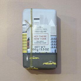 CASTELBEL ハローシティーコレクションソープ150g ニューヨーク(ビッグアップル) キャッスルベル