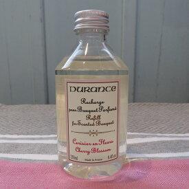デュランス (DURANCE) フレグランスブーケ専用リフィル250ml チェリーブロッサム(1156)