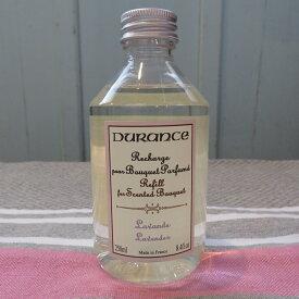 DURANCE(デュランス) フレグランスブーケ専用リフィル250ml ラベンダー【1152】【正規品】