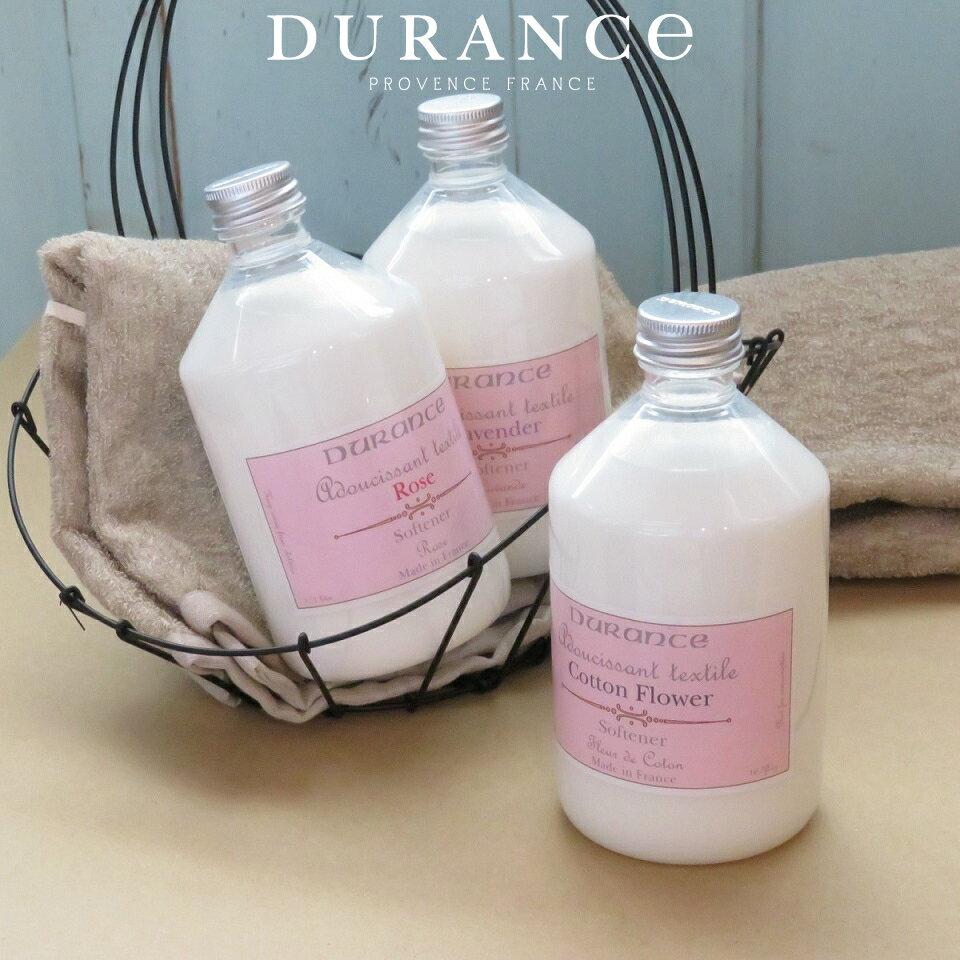 DURANCEデュランス ソフナー&ランドリーソープ500ml 3本セット!香り選択出来ます。【正規品】【送料無料】
