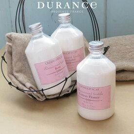 DURANCE(デュランス) ソフナー&ランドリーソープ500ml 3本セット!香り選択出来ます。【正規品】【送料無料】2本セットで1本サービス中ですhttps://item.rakuten.co.jp/gtby/788652/