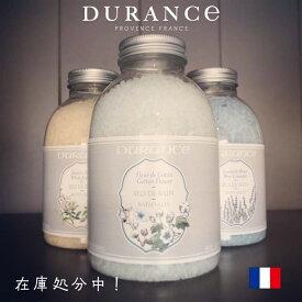 【在庫処分】DURANCE(デュランス) エスプリ・ドゥ・デュランス バスソルト600g お買い上げプレゼントは対象外。