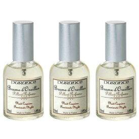 デュランス (DURANCE) ピローミスト50ml 3本セット香り選択出来ます。