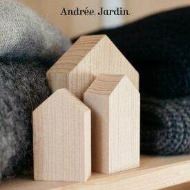 AndreeJardin(アンドレジャルダン)シダーハウスセッ3pcsセット MAISONS DE CEDRE 画像のオイルは別売りです。