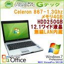 中古パソコン 中古ノートパソコン 【 Microsoft Office ( Word Excel )搭載】 Windows7 NEC VersaPro VK13E/B-E Celer…