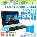 テンキー付き 中古パソコン 中古ノートパソコン Windows10 富士通 LIFEBOOK A561/C 第2世代Core i3-2.1Ghz メモリ4GB …