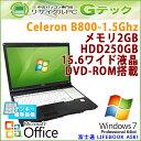 テンキー付き 中古パソコン 中古ノートパソコン 【 Microsoft Office ( Word Excel )搭載】 Windows7 富士通 LIFEBOOK A561/D CeleronB80