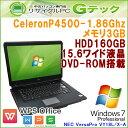 中古パソコン 中古ノートパソコン Windows7 NEC VersaPro VY18L/X-A Celeron P4500(デュアルコア) メモリ3GB HDD160G…