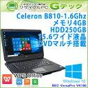 中古パソコン 中古ノートパソコン Windows10 NEC VersaPro VK16E/X-C CeleronB810 メモリ4GB HDD250GB DVDマルチ 15.6型 Office (H