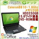 中古パソコン 中古ノートパソコン 【 Microsoft Office ( Word Excel )搭載】 Windows7 NEC VersaPro VK16E/X-C CeleronB810 メモ