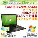 中古パソコン 中古ノートパソコン 【 Microsoft Office ( Word Excel )搭載】 Windows7 東芝 Dynabook R731/B 第2世代Core i5-2.5Ghz