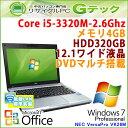 中古パソコン 中古ノートパソコン 【 Microsoft Office ( Word Excel )搭載】 Windows7 NEC VersaPro VK26M/B-F 第3世代Core i5-2.