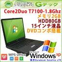 中古パソコン 中古ノートパソコン Windows XP 東芝 Dynabook Satellite J70 Core2Duo1.8Ghz メモリ2GB HDD80GB DVDコンボ 15型 無線LAN