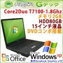 中古ノートパソコン 【 Microsoft Office ( Word Excel )搭載】 Windows XP 東芝 Dynabook Satellite J70 Core2Duo1.8…