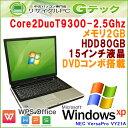 中古パソコン 中古ノートパソコン Windows XP NEC VY21A/W-5 Core2Duo2.1Ghz メモリ2GB HDD80GB DVDROM 15型 Office (P24x) 3ヵ月