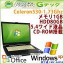 中古パソコン 中古ノートパソコン 【 Microsoft Office ( Word Excel )搭載】 Windows XP 富士通 FMV-A8255 Celeron1.73Ghz メモリ1GB