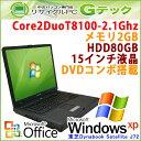 中古パソコン 中古ノートパソコン 【 Microsoft Office ( Word Excel )搭載】 Windows XP 東芝 Dynabook Satellite J72 Core2Duo2