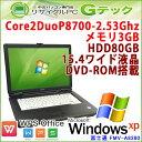 中古パソコン 中古ノートパソコン Windows XP 富士通 FMV-A8270 Core2Duo2.26Ghz メモリ2GB HDD80GB DVDコンボ 15.4型 Office (P47x)