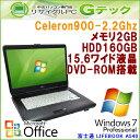 中古パソコン 中古ノートパソコン 【 Microsoft Office ( Word Excel )搭載】 Windows7 富士通 LIFEBOOK A540/A Celeron900 メモリ2GB