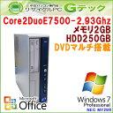 中古パソコン 中古デスクトップパソコン 【 Microsoft Office ( Word Excel )搭載】 Windows7 NEC MY29R/A-A Core2Duo2.93Ghz メモリ2