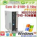 中古パソコン 中古デスクトップパソコン Windows XP 富士通 ESPRIMO D581/C 第2世代Core i3-3.1Ghz メモリ2GB HDD2...