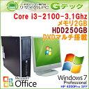 中古パソコン 中古デスクトップパソコン 【 Microsoft Office ( Word Excel )搭載】 Windows7 HP 6200Pro SFF 第2世代…