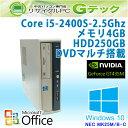 中古パソコン 中古デスクトップパソコン 【 Microsoft Office ( Word Excel )搭載】 Windows10 NEC MK25M/B-C 第2世代Core i5-2.5ghz