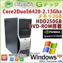 QuadroFX1800搭載 中古パソコン 中古デスクトップパソコン Windows XP DELL Precision 390 Core2Duo2.13Ghz メモリ2GB HDD250GB DVD