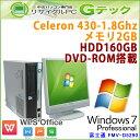 中古パソコン Windows7 富士通 FMV-D5290 Celeron1.8Ghz メモリ2GB HDD160GB DVDROM WPS Office [17インチ液晶付] (Z79zL17) 3