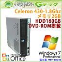 中古パソコン 【 Microsoft Office ( Word Excel )搭載】 Windows7 富士通 FMV-D5290 Celeron1.8Ghz...
