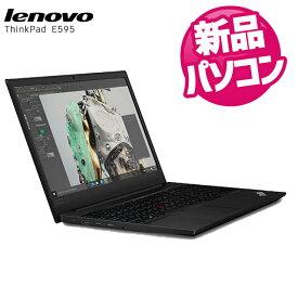 【新品】 新品ノートパソコン Lenovo ThinkPad E595 Windows10 Ryze-2.6Ghz メモリ4GB SSD128GB 15.6型 無線LAN (E595-3) メーカー保証 新品パソコン