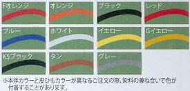 久保田スラッガー 軟式用 皮ヒモ 約1.6m タン メンテナンス用品 メール便対応可能 02P03Dec16 キャッシュレス5%還元
